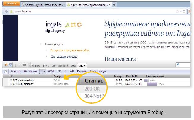 Проверка на 404 ошибку онлайн - 27a8e