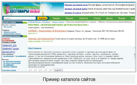 Новости сайта ссылками аутсорсинг создание сайтов