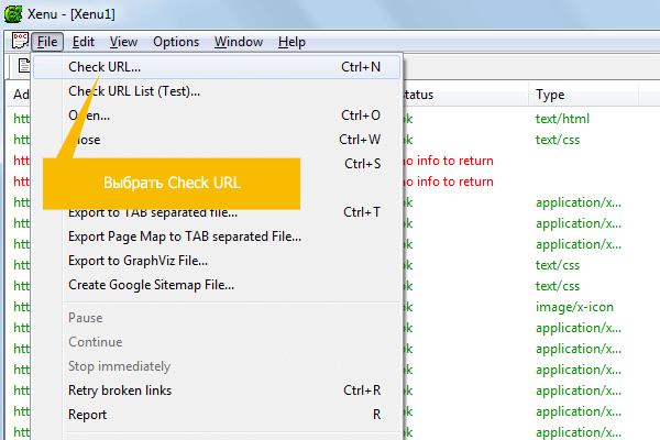 Сделать сайтмеп бесплатный хостинг для minecraft 1.7.2