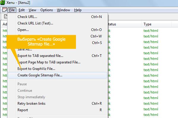 Как создать Sitemap.xml онлайн и вручную - как сделать (составить) файл Sitemap.xml для сайта